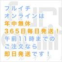 ピンクのようなブルー/CD/KSOA-83