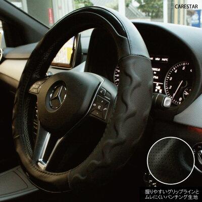 ハンドルカバーRCカーボンSサイズジェットブラック 黒糸 軽自動車