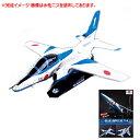 KBオリジナル 1/32 ペーパークラフト T-4 ブルーインパルス KBPC01 飛行機