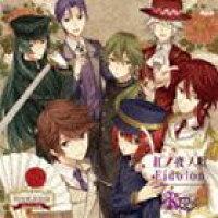 紅ノ夜ノ唄/Eidolon/CDシングル(12cm)/FVCG-1269