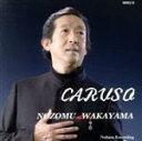 カルーソー/CD/NREC-9