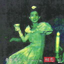ソプラノ歌曲アリア集 初恋/CD/NREC-28