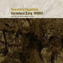 Nemeless Song-MONO-/CD/XQIC-1002
