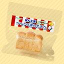 (マダムトゥトゥ) 山型パン(チーズ) 1個 犬用おやつ ドッグ