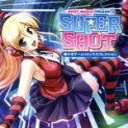 SUPER SHOT -美少女ゲームリミックスコレクション-/CD/SHOT-001