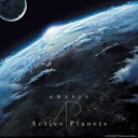 CD Active Planets 1st ALBUM AMASIA /Low-Priced edition SideConnectionMusic