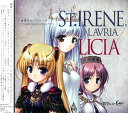 CD 穢翼のユースティア オリジナルキャラクターソングシリーズ 通常盤 イレーヌ、ラヴィリア/リシア Side Connection Music