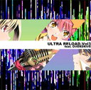 CD ULTRA RELOAD Vol.3 feat. OVERDRIVE SHOT MUSIC
