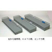 鉄道模型 コスミック HO HP-S26EK 現代ホーム 対向式・屋根なし 組立キット エンドウ用 コスミック HP-S26EK