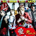 愛とデカダンス/CD/TMER-005
