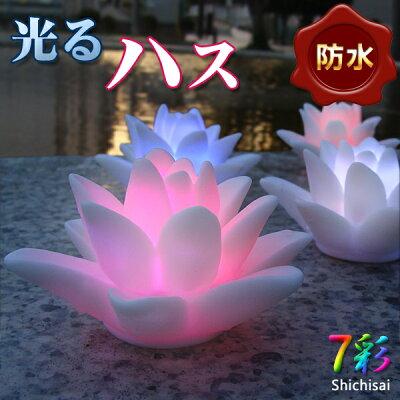 光るバラ 光るLEDバラ 薔薇 LEDグラデーションライト