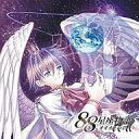 88星座物語~オオカミの章~/CD/SETSU-05