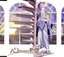 心あたたまる物語 Vol.1/CD/SETSU-18
