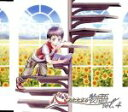 心あたたまる物語 Vol.4/CD/SETSU-21