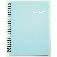 バンドファイル ブルー BF1015-03 A4サイズ ページ:20枚 40面 重さ:約340g