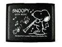 SNOOPY / スヌーピー リードケース B♭クラリネット 5枚入れタイプ SCL05