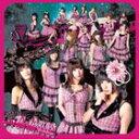 キミヘエキスプレス/CDシングル(12cm)/PASY-0003