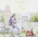 TABI no UTA/CD/TRENO-0006