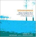 リブロ ステンハンマルピアノ協奏曲 1