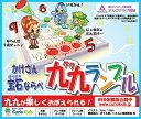 オリジナル・ボードゲーム かけざん宝石ならべ 九九 クク ランブル キュリオキッズ