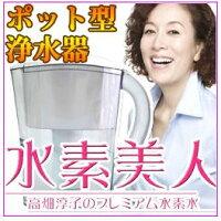 高畑敦子のプレミアム水素水 ポット型水素水浄水器