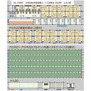 鉄道模型 エヌ小屋 N No.10085 KATO製 20系 50番台 日立 個室壁面 エヌゴヤ10085