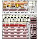 鉄道模型 エヌ小屋 N No.10004 KATO製24系北斗星DX編成 増結 個室内壁面 エヌゴヤ10004