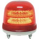 日惠製作所 NIKKEI ニコモア VL17R型 LED回転灯 170パイ 赤 VL17M-100APR