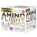 アミノフライト アミノ酸4000mg 5g×50本