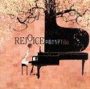 Rejoice/CD/VVVMN-001