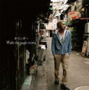 WALK THOUGHT TOWN/CD/CH13C-0006