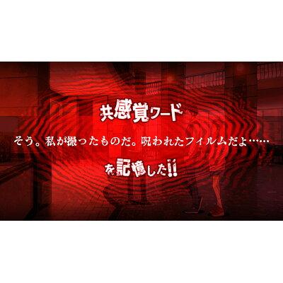 Root Film(ルートフィルム)/PS4/PLJM16596