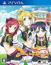 ラブライブ! School idol paradise Vol.2 BiBi/Vita/VLJS00061/B 12才以上対象