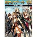 PCソフト RPGツクールVX VALUE!+ツクールシリーズ素材集 和 角川ゲームス