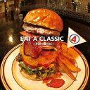 EAT A CLASSIC 4/CD/XQIJ-1008