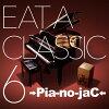 EAT A CLASSIC 6/CD/XQIJ-1013