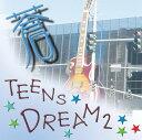 蒼~TEENS DREAM2/CD/PACD-0007