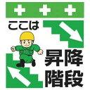 昭和商会 SHOWA 単管シート ワンタッチ取付標識 イラスト版 T-021