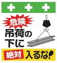 昭和商会 SHOWA 単管シート ワンタッチ取付標識 イラスト版 T-027
