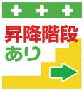 昭和商会 SHOWA 単管シート ワンタッチ取付標識 イラスト版 T-059