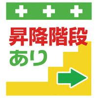 昭和商会 SHOWA 単管シート ワンタッチ取付標識 イラスト版 T-062