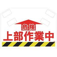 昭和商会 SHOWA 筋かいシート S-003