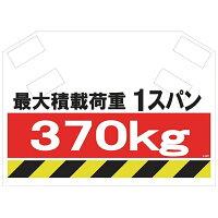 昭和商会 SHOWA 筋かいシート S-007
