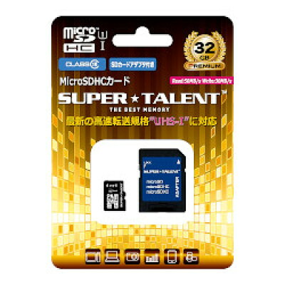 SUPER TALENT UHS-I Class10 対応 microSDHC/XCカード 32GB ST32MSU1P