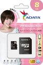 A-DATA microSDHCメモリカード class4 8GB 宮澤佐江パッケージバージョン