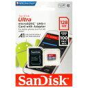 SDSQUAR-128G-GN6MA-T サンディスク microSDXCメモリーカード 128GB Class10 UHS-IUltra SDSQUAR128GGN6MAT