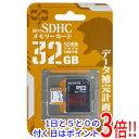 A-DATA microSDHCメモリーカード Class10対応・32GB EVANGELION零号機モデル Premier AUSDH32GUICL10-EVA00