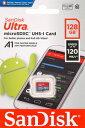SDSQUA4-128G-GN6MN サンディスク microSDXCメモリーカード 128GB Class10 UHS-IUltra