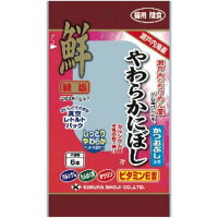 木村商事 猫用 やわらかにぼし かつおぶし入り(5本入)