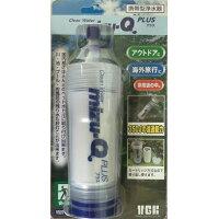 東洋技研 携帯型浄水器 mizu-Q PLUS